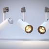 Светодиодный светильник GLOBAL S15