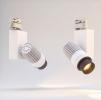 Светодиодный светильник GLOBAL XL35