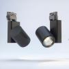 Светодиодный светильник GLOBAL M15