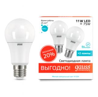 Комплект ламп Gauss LED Elementary A60