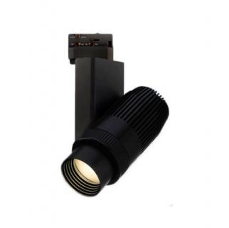 Светодиодный светильник GLOBAL XL20